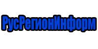 RusRegionInform