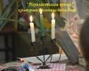 Литературно-музыкальный вечер в честь русского романса состоялся в Шалинской центральной библиотеке_2