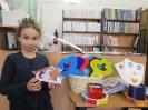 Неделя Детской книги_1