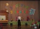 Фестиваль детского творчества «Мы всё можем!»_2