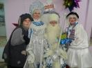 Новогоднее представление «Новогодние приключения или Лекарство от жадности»_4