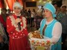 Праздник  «День народного единства» в Шалинском Центральном Доме культуры_7