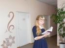 день чтения_9