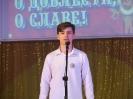I-й районный патриотический фестиваль _7