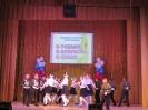 I-й районный патриотический фестиваль _9