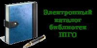 knopka-katalog.png