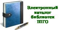 knopka-katalog