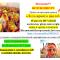 Внимание!!! 26 августа Шалинским ЦДК проводится фотоконкурс
