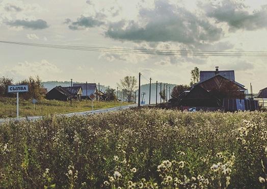 Моё родное село