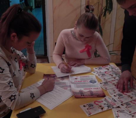 «Я выбираю жизнь»: акция по профилактике заболевания СПИДом состоялась в  Сылвинском сельском доме культуры