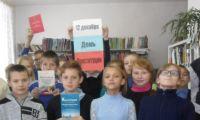«Поговорим о Конституции»: познавательная программа состоялась в Шамарской сельской библиотеке