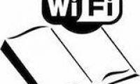 Wi-Fi в Шалинской центральной библиотеке бесплатно! Приходите!